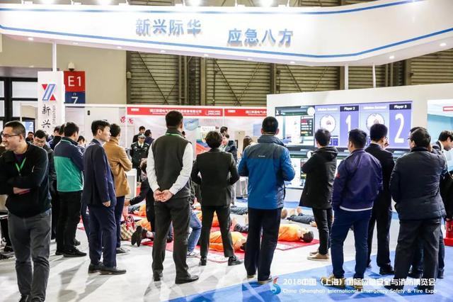 上海国际应急防疫物资展览会将于7月15日-16日举行