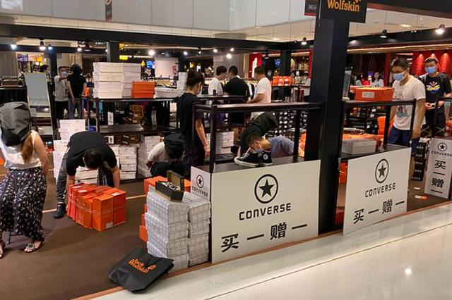 上海五角场合生汇一店铺售假 商场致歉承认有租赁关系