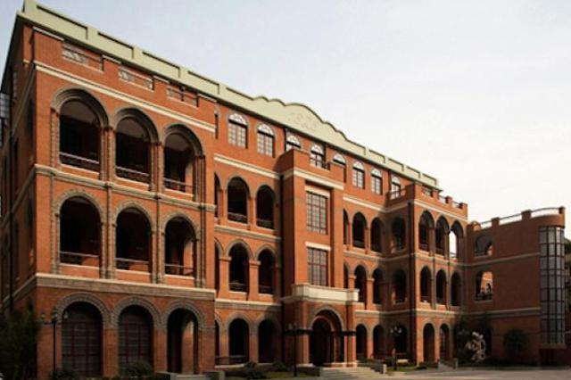 上海中职首批国际课程班学生毕业 有人被悉尼科大录取