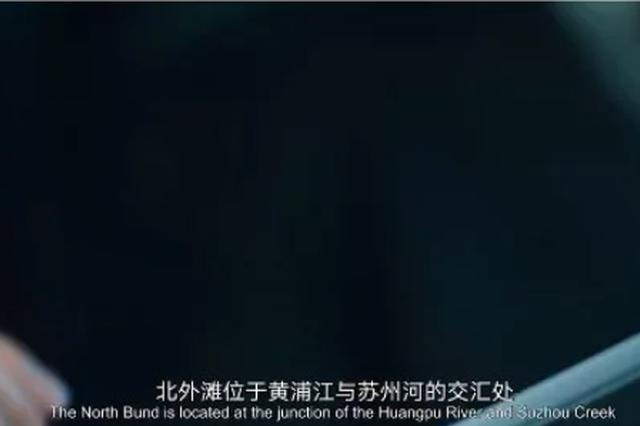 网传北外滩拆迁最高一户赔偿6.8亿 官方辟谣:纯属捏造