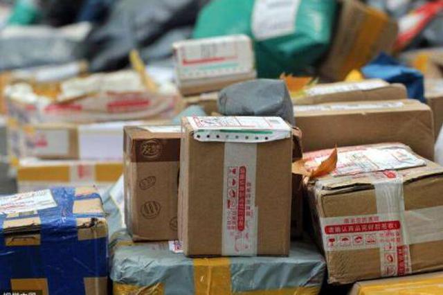 上海推广使用循环快递箱等12万个 已制定快递包装要求