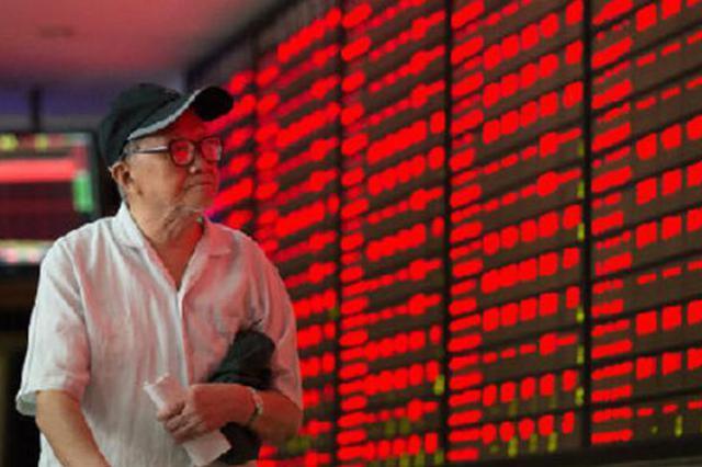 沪指重返三千点成交额再上九千亿 地产股崛起