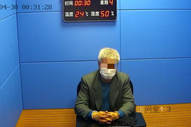 上海某残联、福利院员工合谋诈骗智残人士房产