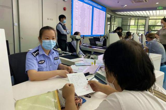 上海今年上半年报警类110降23.8% 一批服务可掌上办理