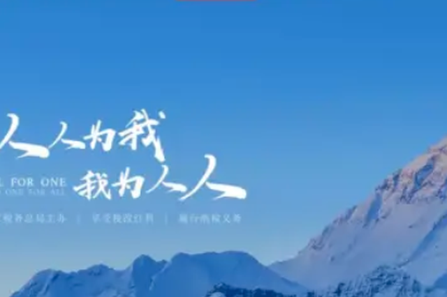 个税纳税清单双语版在上海率先上线