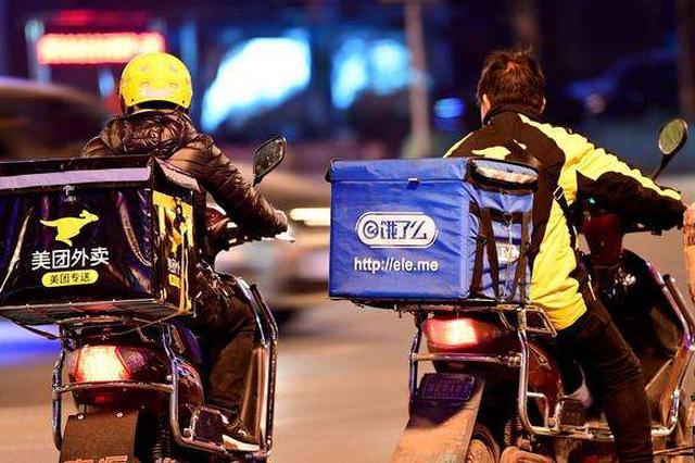 上海推动外卖将无餐具作为必选项 倡导生鲜用绿色包装