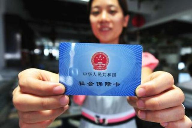 上海公立医疗机构医保电子凭证脱卡支付将实现全覆盖