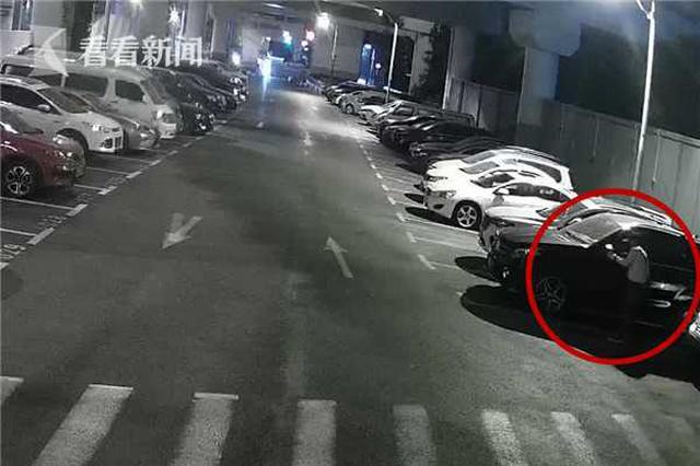 上海警方破获车辆反光镜被盗案 追1500公里抓获嫌疑人