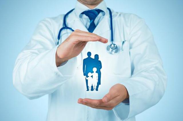 上海122家医院医保电子凭证脱卡支付 8月底实现全覆盖