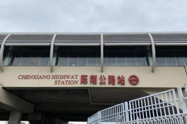国内首个既有线路新增车站完成信号割接 开始运营演练