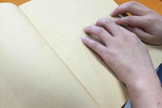 五名全盲考生使用盲文试卷开考 一名来自上海