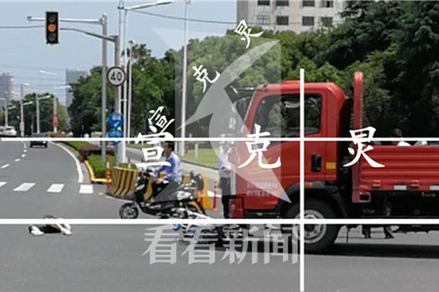 上海62岁阿姨被大货车撞飞 疑骑电瓶车闯红灯所致