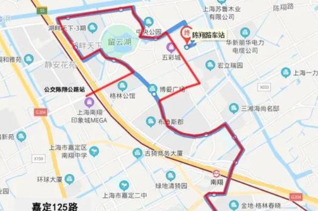 嘉定7条公交线拟调整 部分将配套11号线陈翔公路站