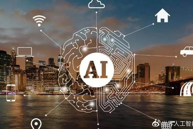 2020世界人工智能大会周四开幕 各项筹备工作已经就绪