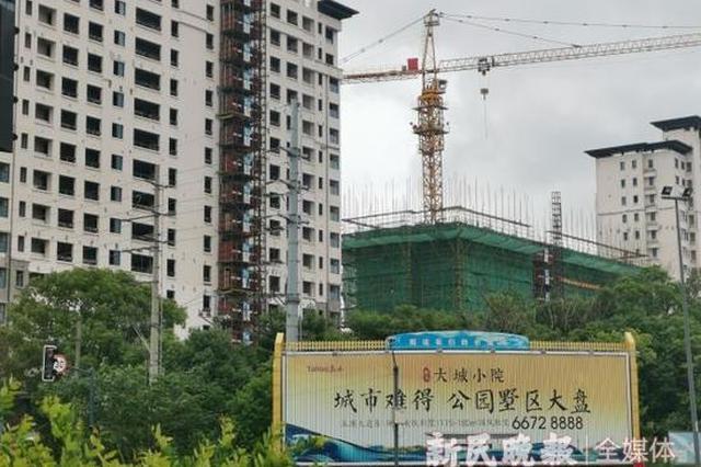 崇明泰禾大城小院交房无期 资金去向不明销售违规收钱