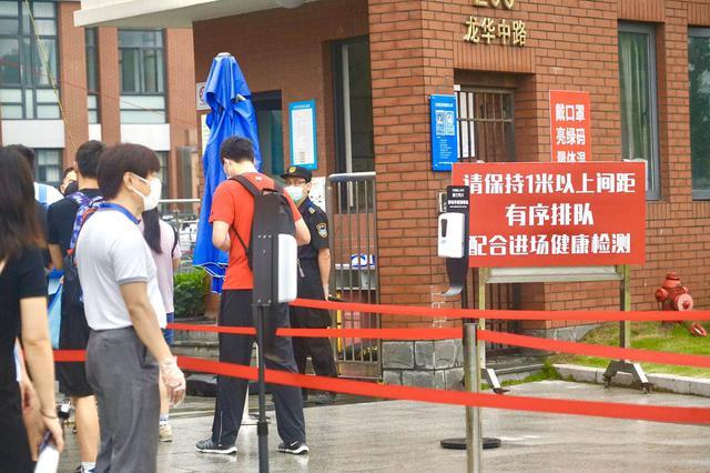 上海高考开考全市设19个考区 共约5万名考生参加考试