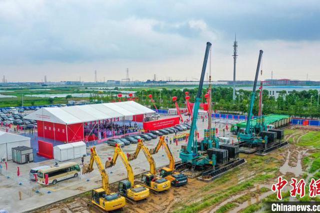 总投资约480亿元 上海临港新片区18个项目开工建设