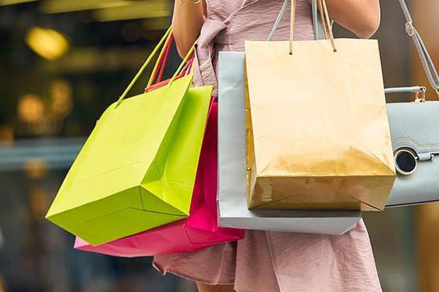 上海五五购物节成绩单出炉:线下消费2846亿 线上2551亿