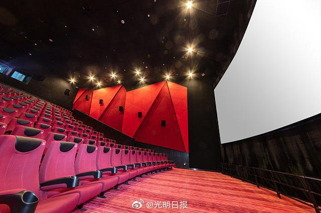 上海发放影院停业补贴共1800万元 345家影院每家5万元