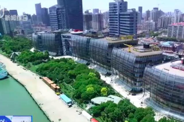 上海北外滩地区控制性详细规划获批 总面积约4平方公里