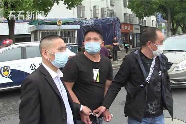 青浦警方成功侦破一起18年前故意杀人案