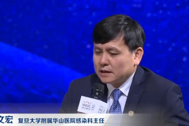 张文宏又爆金句:目前战疫多靠人工 希望将来更智能