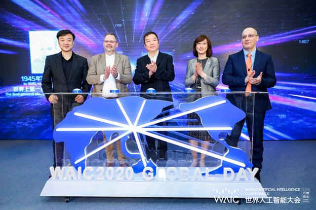 世界人工智能大会国际日启动 展示全球AI创新成果和应用
