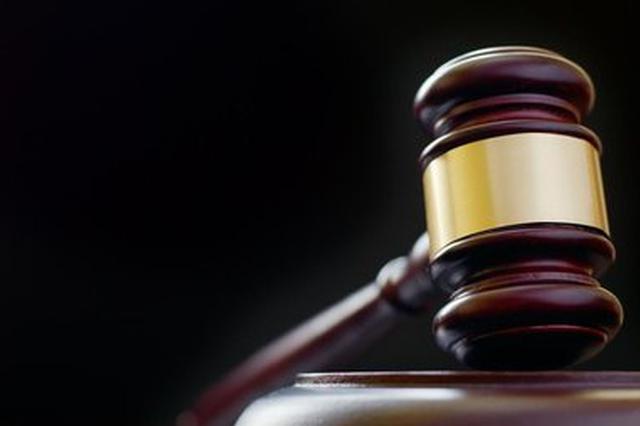 上海虹口法院对被告人黄毅清贩卖毒品案一审宣判