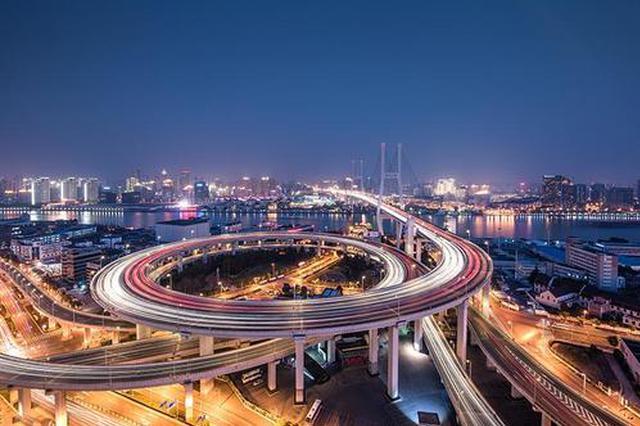 上海公安推出四方面重要举措 让上海的道路交通更安全