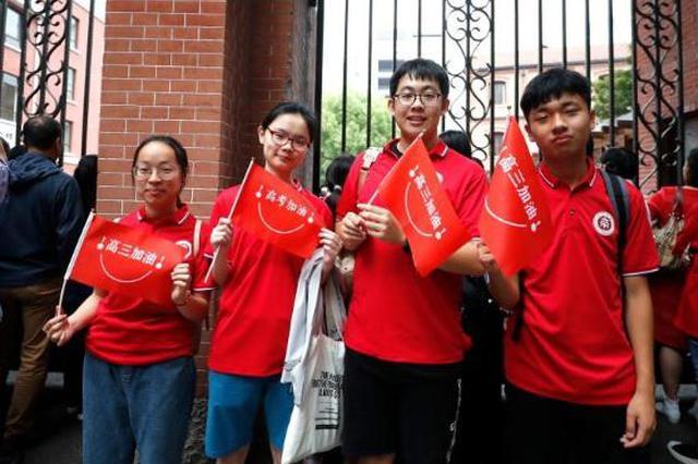 上海市普通高中学业水平合格考今日开考 考前提示发布