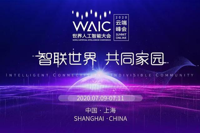 上海人工智能数据安全风险评估平台启动