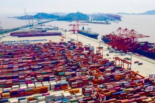 上海国际航运中心跻身全球前三 继续夯实枢纽门户功能
