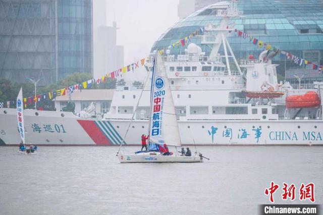 2020年中国航海日活动在上海举行 15艘帆船巡游表演