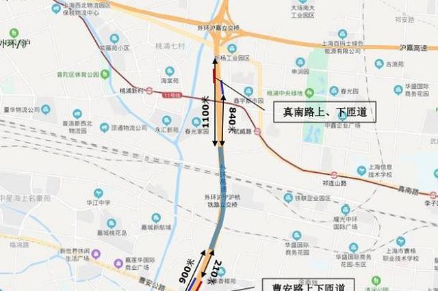 S20公路沪宁沪杭铁路立交桥启动大修 建议车辆绕行