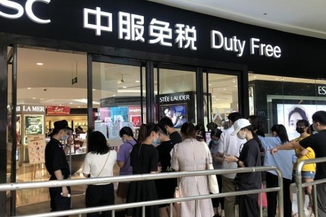中服上海免税店阶段性延长护照期限 店庆提前至7月