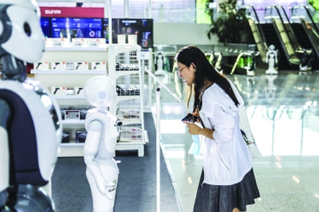 上海张江建设机器人谷 推动智能机器人走进生产生活