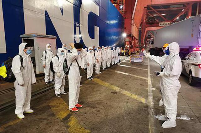 洋山港成境外中转换班后入境重要站点 化解船员换班难