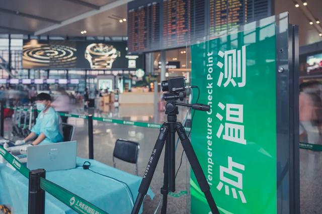 上海两大机场如何做好疫情防控 来看现场实拍