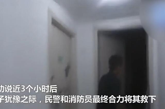 上海一女子为情所困欲跳楼 公安消防合力救援