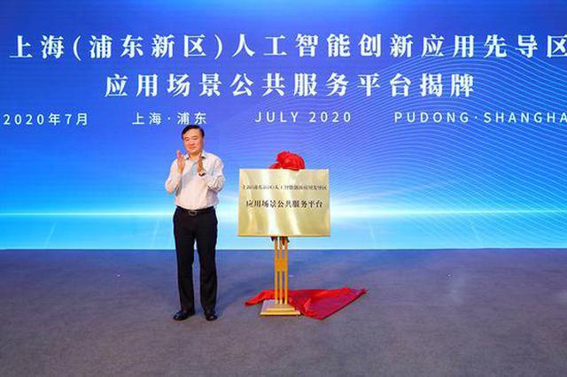 上海中心城区自动驾驶开放测试区亮相 规划里程30公里