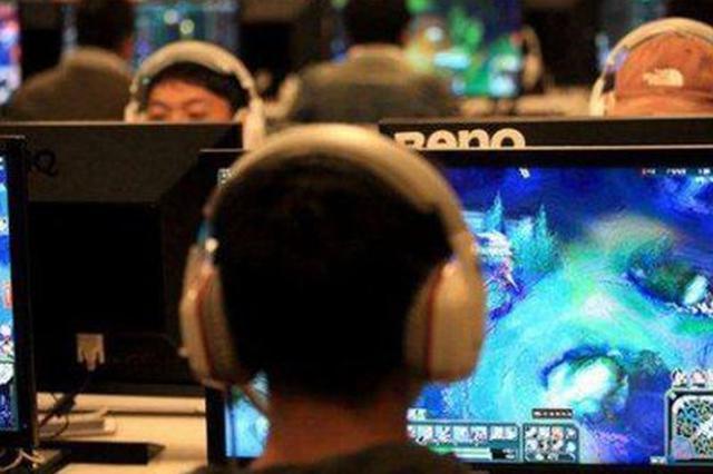 上海市消保委发布网络游戏三注意 包含切忌违规操作等内容