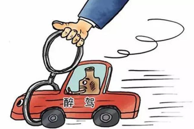 违法变道开得摇摇晃晃 醉驾司机涉嫌危险驾驶罪被刑拘