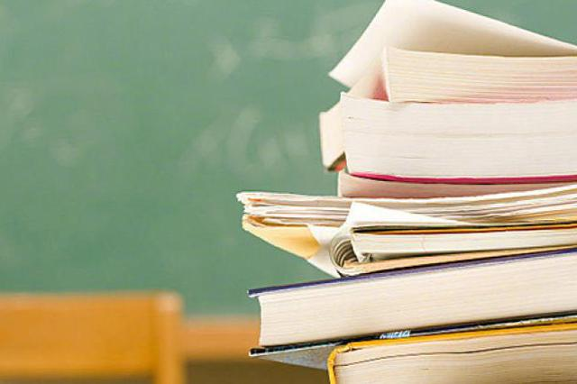 2020年上海16区高中招生学校录取分数线公布 详情一览