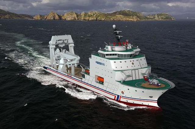 上海船舶研究设计院设计担当 大型升级版巡航救助船开工