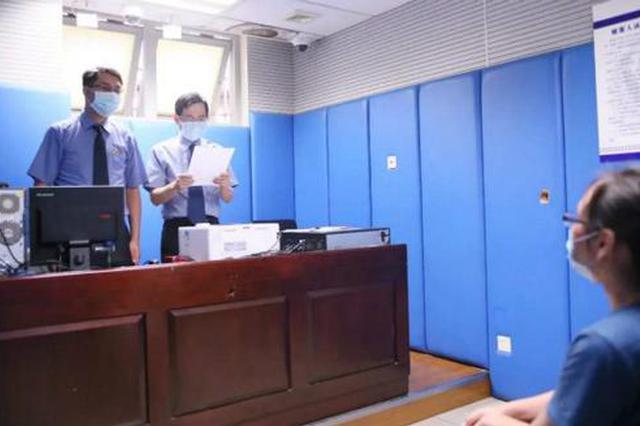 上海市检一分院集中公诉6起洗钱犯罪案件 4起亲属犯罪