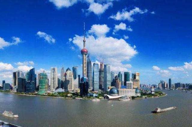 上海自贸区第十批金融创新案例发布 提升金融市场国际水平