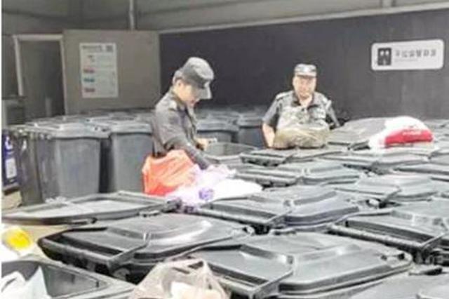 居民打扫误丢手链 物业深夜调监控、翻遍垃圾桶帮找回