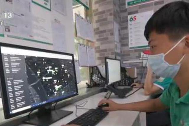 上海二季度GDP实现正增长 在线新经济托起经济新增量