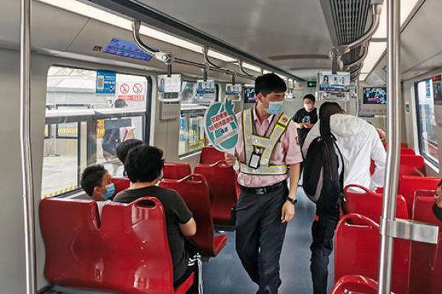 上海地铁回应增沪语报站:现仅16号线 将在市郊线路推广