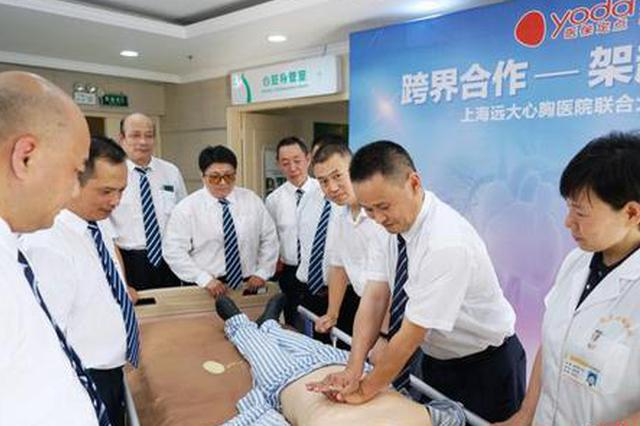 上海医生与驾驶员携手 联合开展心肺复苏安全演练